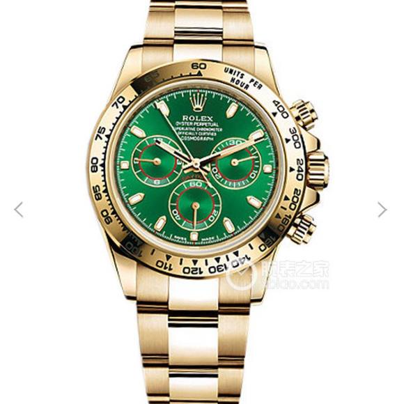AR劳力士全金色迪通拿116508,电镀黄金 精钢表带 自动机械男士腕表