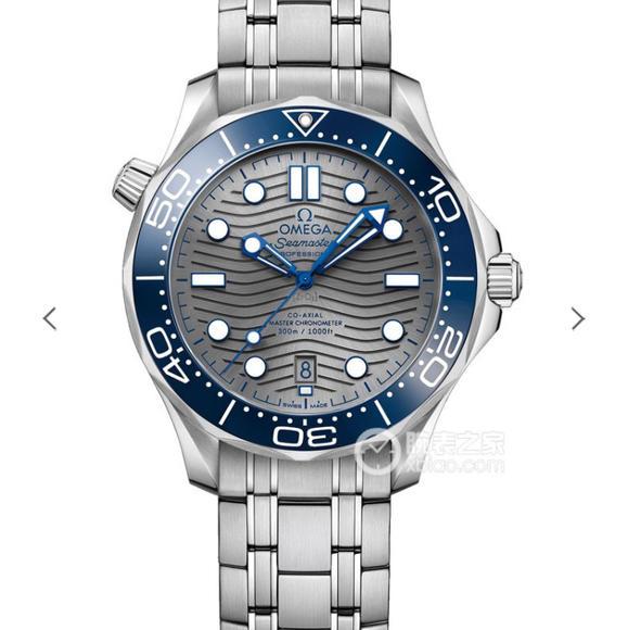 VS欧米茄海马300 米42MM 潜水表 全新升级 精钢表带 自动机械机芯 男士腕表