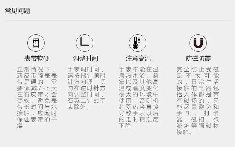 最强沛拿海PAM441陶瓷壳【VS厂出品】全自动P.9001机芯,陶瓷表壳机械男表最高版本