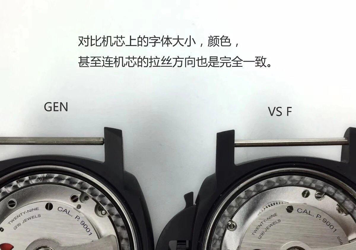 VS沛纳海PAM441机芯稳定吗,VS厂研发的P9901非常精准稳定