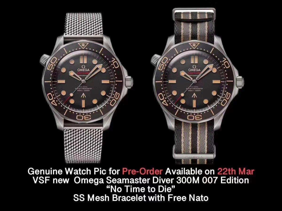 VS厂欧米茄007海马系列无暇赴死复刻男士手表