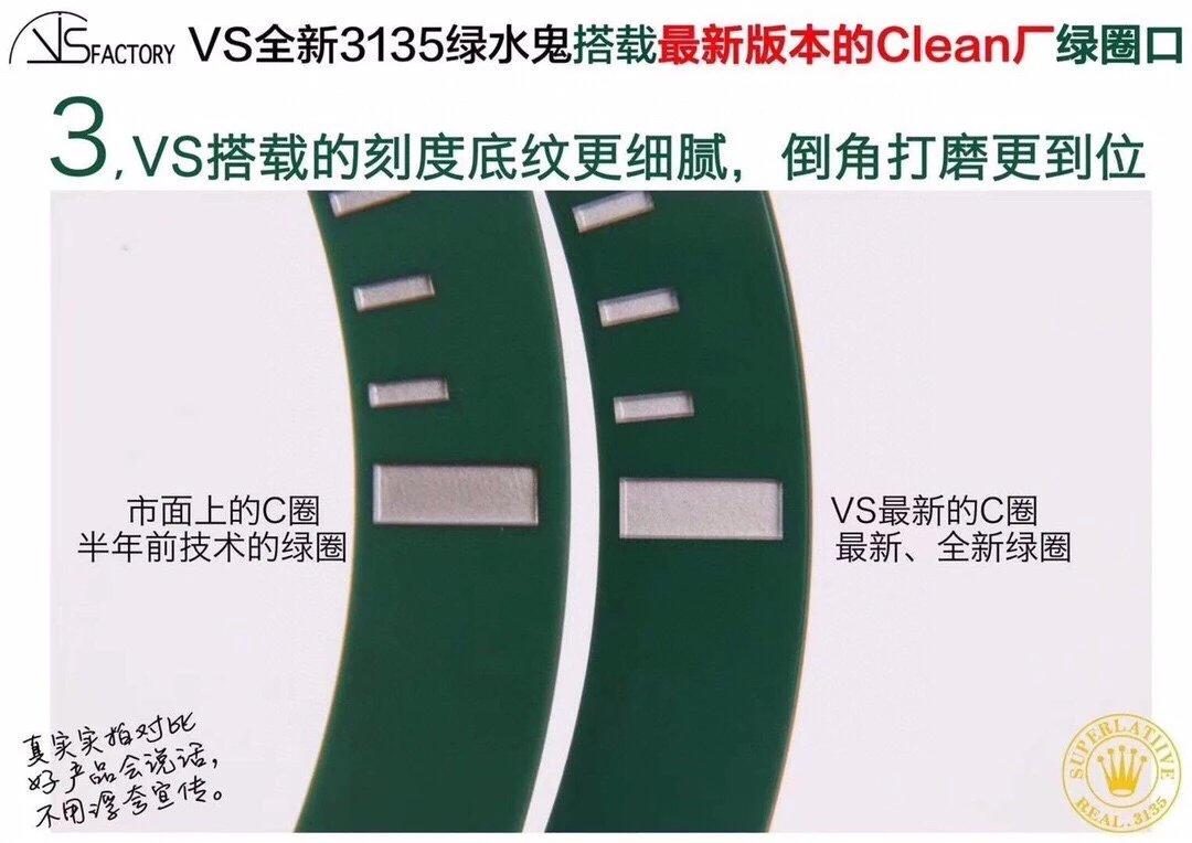 VS厂新款劳力士黑水鬼41mm全新壳型正品开模(不是拿40mm壳改的),搭载VS全新3235机芯,72小时动能储存